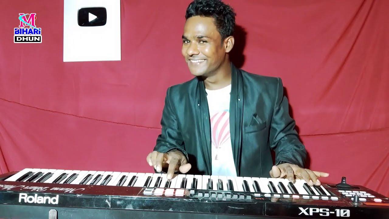 Roland XPS10 से|| समर सिंह का सुपरहिट गाना बजाया यह लड़का सईया धरावेला थरेसर Munna Bihari