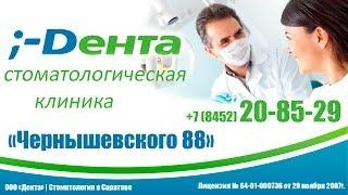 Стоматологическая клиника ООО