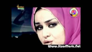 Loka Zahir - La ILaha iLala - New Islam Kurdish Video Klip 2011 ( Www.SizarMusic.Net )