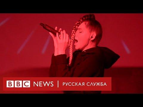 """IC3PEAK, Хаски, """"Френдзона"""": как в России запрещают концерты"""