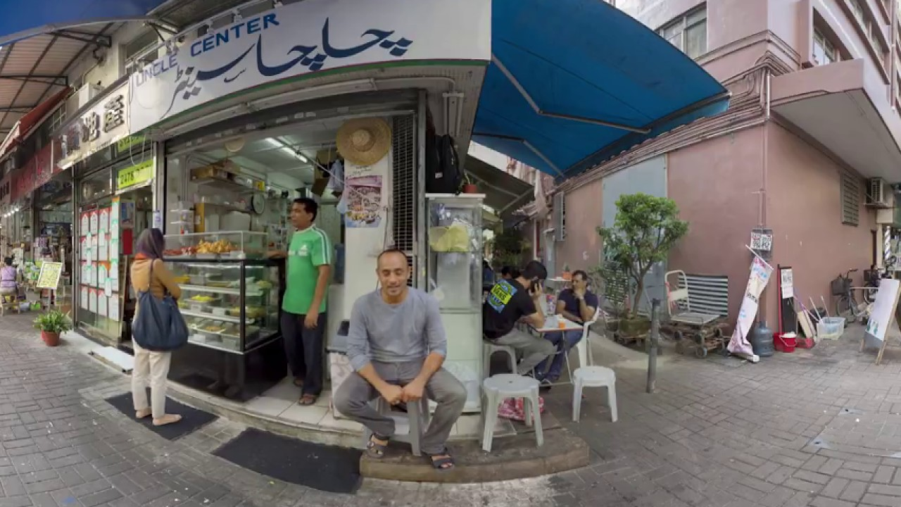 COSI Ethnic Minority Community Visit @ Yuen Long - A 360 VR Interview with the owner of Uncle Center
