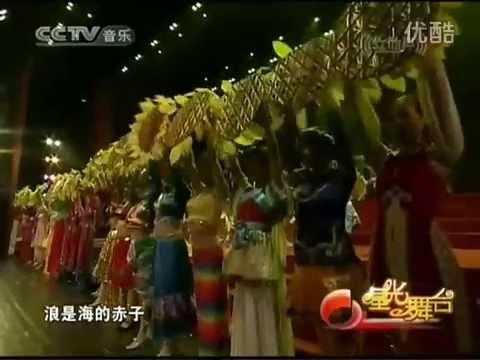 我和我的祖國 (著名歌唱家演唱會) 李谷一 ,結束 - YouTube