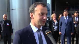 Аркадий Дворкович - Заместитель председателя правительства Российской Федерации