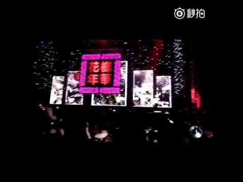 [160723] BTS concert in Beijing - House of cards
