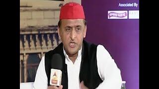 Shikhar Sammelan: Samajwadi Party President Akhilesh Yadav FULL
