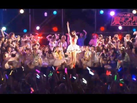 MAX!乙女心 アイドル横丁夏祭り2016 グランドフィナーレ