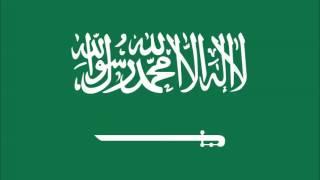 世界の国旗 サウジアラビア