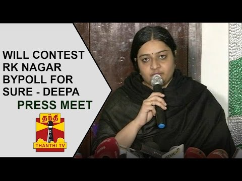 Will contest RK Nagar Bypoll for Sure - Deepa, MGR Amma Deepa Peravai | Thanthi TV