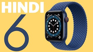 Apple Watch Series 6 Unboxing and Review In Hindi | Apple Watch Series 6 Features In Hindi