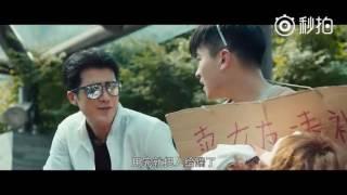 Phim mới của Khương Triều - Thanh xuân tuyệt vời của chúng ta