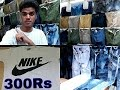 CLOTHES FOR MENS IN CHEAP PRICE | MUMBAI | India
