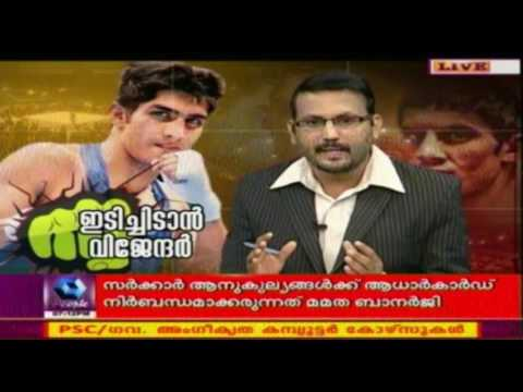 News Today @ 7 PM: Boxer Vijender Singh Bags WBO Asia Pacific Title | 16th July 2016