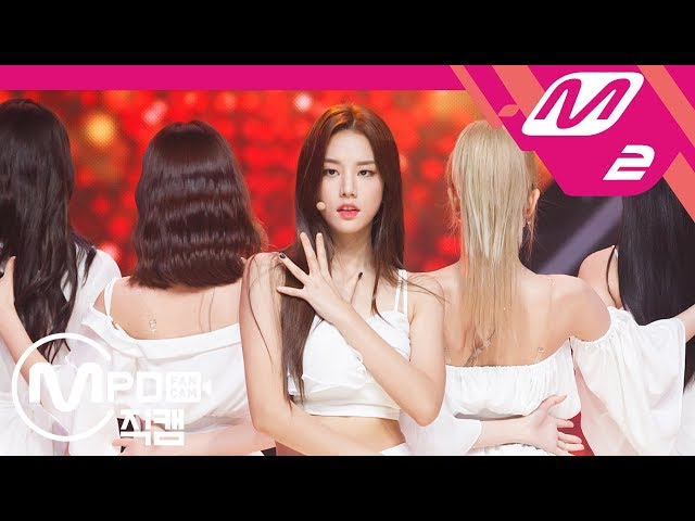[MPD직캠] 라붐 솔빈 직캠 '체온(Between Us)' (LABOUM SOLBIN FanCam) | @MCOUNTDOWN_2018.8.9