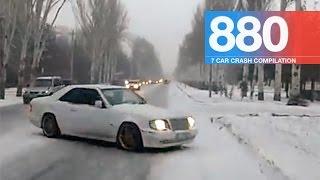 Car Crash Compilation 880 - March 2017