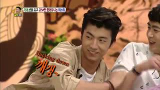 Wooyoung scare with Ahjumma's yelling [funny 2pm]