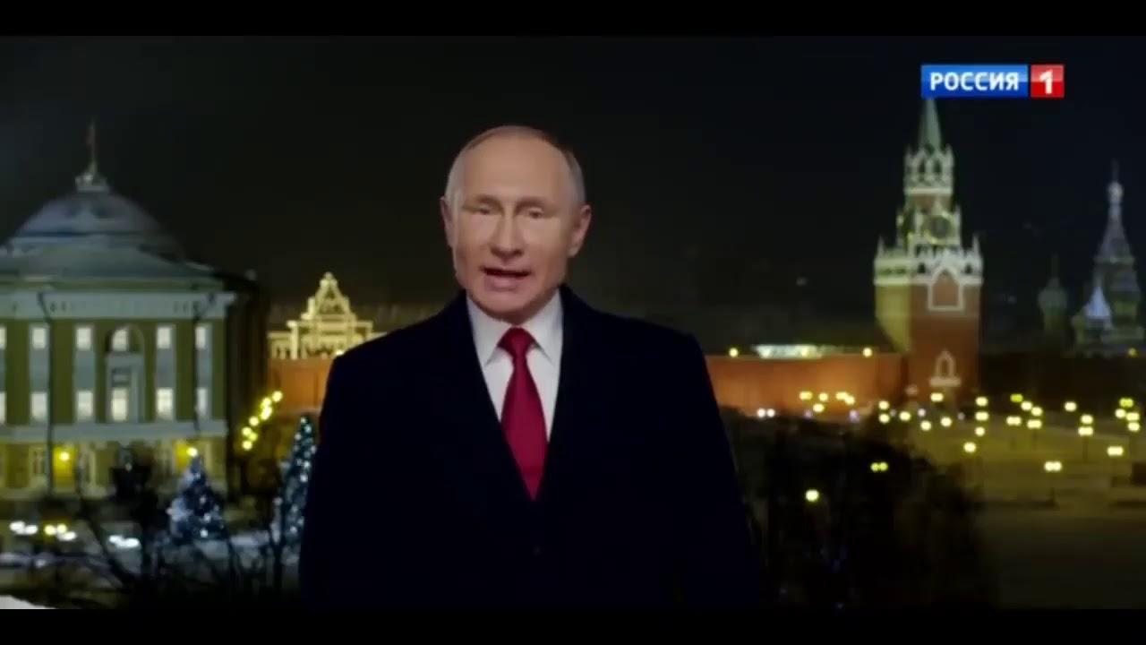 Музыка поздравления президента с новым годом