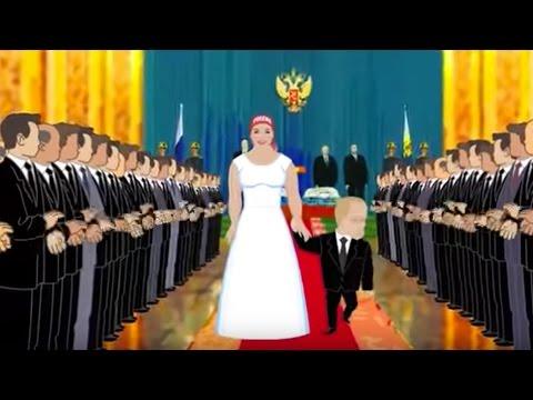 Маленький и Большая. Путин и Россия