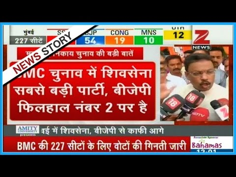 Will results of BMC elections affect the U.P assembly elections?