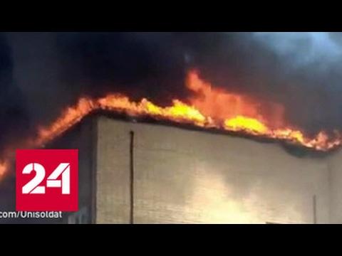 В Большом Камне потушен крупный пожар в жилом доме