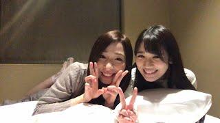 200329【日曜の配信2】秋本帆華、大黒柚姫のお部屋配信