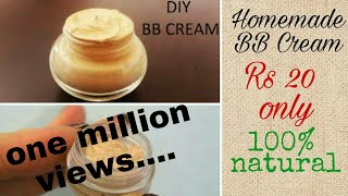 Homemade BB Cream | Rs 20 only| 100% natural | घर में बनाये फाउन्जेशन | affordable