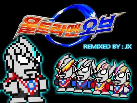 울트라맨 오브 OST(Ultraman Orb/ウルトラマンオーブ) - 오브의 기도(Famitracker 8 Bit 2A03+DPCM REMIX)(New Ver)