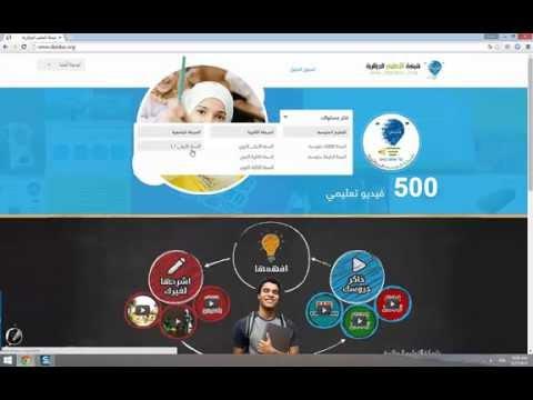 dzeduc | bem,bac 2015 بكالوريا الجزائر شبكة التعليم الجزائر