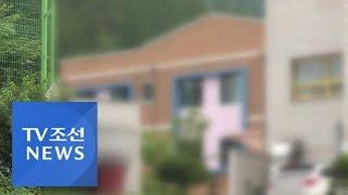 40대 특수학교 교사, 장애 여학생 2명 상습 성폭행