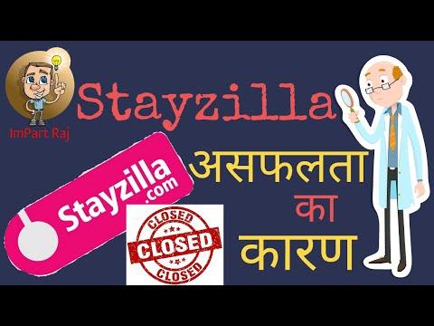Stayzilla failure story | Stayzilla founder | Stayzilla funding