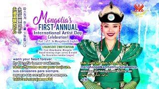 P1 | Mongolia's First International Artist Day 2018