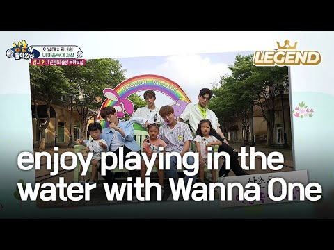 Seol-Su-Dae Enjoy Playing In The Water With Wanna One! [The Return Of Superman / 2017.08.20]