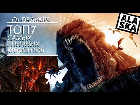 DOOM Часть 5 Лучшие моменты из игры Doom 4 #ХГ