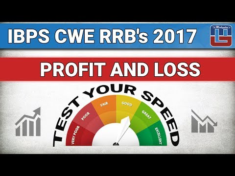 PROFIT AND LOSS | TEST YOUR SPEED | MATHS | IBPS | CWE | RRB 2017