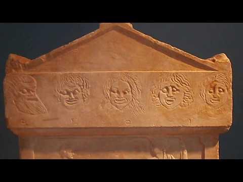 Επιγραφικό Μουσείο Αθήνα Epigraphic Museum Athens