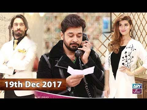 Salam Zindagi With Faysal Qureshi - Hareem Farooq & Ali Rehman Khan - 19th Dec 2017