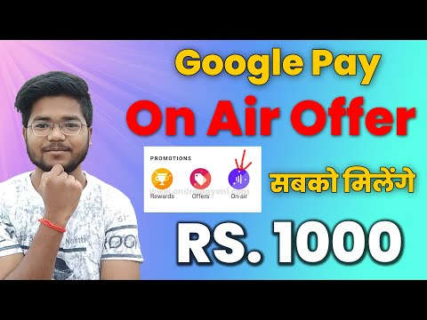Google Pay On Air Offer. Get Free RS.1000 Reward