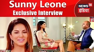 Sunny Leone Hot Seat | Exclusive Interview | News18 India