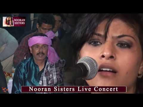 NOORAN SISTERS LIVE:- AYE KHUDA | LIVE PERFORMANCE 2015 | OFFICIAL FULL VIDEO HD