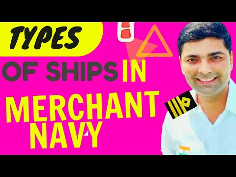 TYPES OF SHIPS IN MERCHANT NAVY || VLCC || ULCC || JAHRE VIKING ||THE MERCHANT NAVY ||