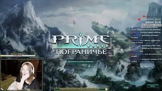 Prime World: Разум Мими
