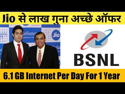 Latest telecom news - BSNL new offer - 6.1 GB per day for 1 year | More better than jio