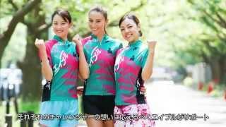 エイブルは北海道洞爺湖で開催される「アイアンマン・ジャパン北海道」...