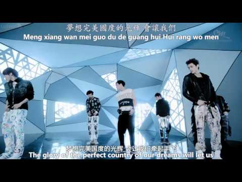 EXO-M - History [English subs + Pinyin + Chinese]