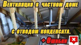 як зробити вентиляцію з каналізаційних труб