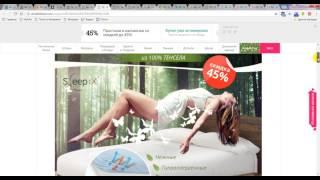 Скидки интернет магазина домашнего текстиля Postel Deluxe(Магазин Postel Deluxe Ru предлагает уникальную коллекцию постельного белья, которую можно приобрести со скидкой...., 2017-01-08T19:05:06.000Z)