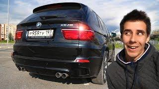 КАК Я КУПИЛ BMW X5M