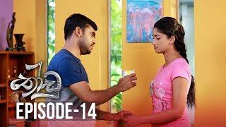Thoodu | Episode 14 - (2019-03-05) | ITN Thumbnail