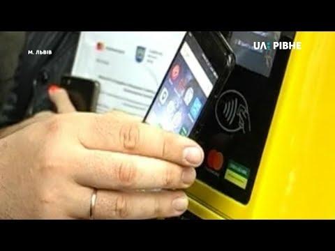 Телеканал UA: Рівне: Карткою або смартфоном платити за проїзд у тролейбусах можна буде з жовтня