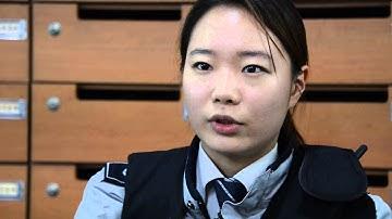 국내 최연소 경찰관 우정수(19) 순경