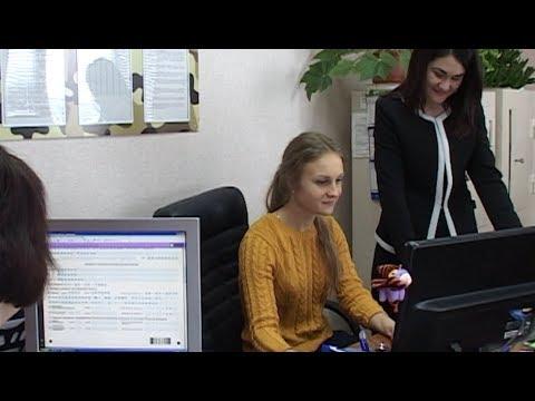 Как найти работу в органах власти Белгородской области